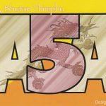 ATNO #309 - A5A (Bhutan) -UPDATE